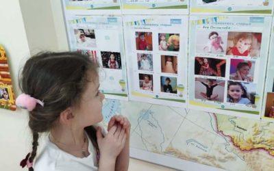 Вебинар «Регламент детской деятельности»